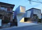 Architektura w Japonii – betonowy dom jednorodzinny w Abiko